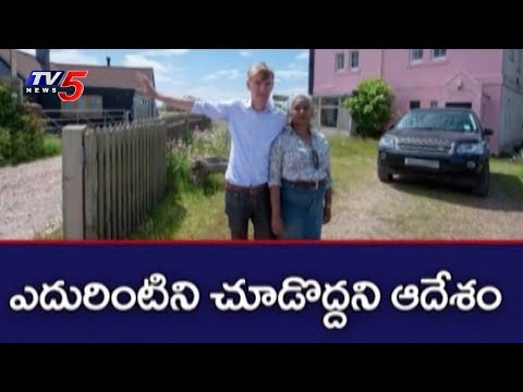 ససెక్స్ బీచ్ ఒడ్డున రెండు కుటుంబాల వింత గొడవ | England | TV5 News