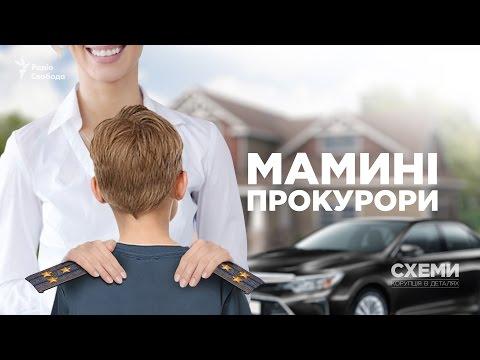 Мамині прокурори || Катерина Каплюк («СХЕМИ»)