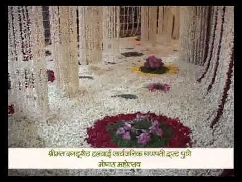 This Is The Official Channel Of Shreemant Dagdusheth Ganpati Temple Trust, Pune, Maharashtra, India. video