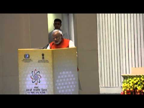 PM Narendra Modi Speaking at PBD 2014-2/3