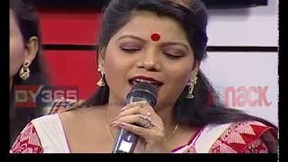 Pravati Aroti(প্ৰভাতী আৰতি)-Gitali Kakati