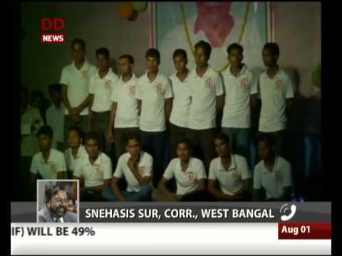India-Bangladesh implement Land Boundary Agreement