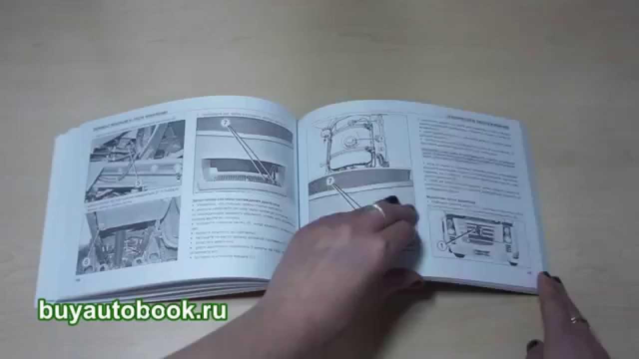 книга i по ремонту рено магнум #5