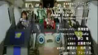 Engine Sentai Go-Onger Boom Boom Bang Bang Gekijou Bang!!! Ending