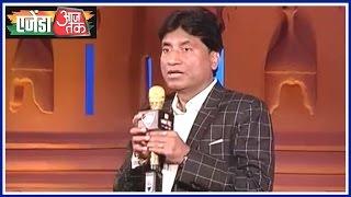 Agenda Aaj Tak:  Raju Ke Rang Chai Ke Sang shadhi Ka Mazak