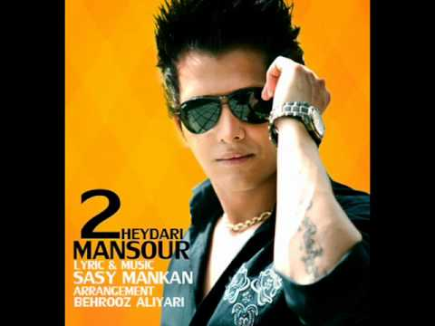 Mansour Heidari - Ghorbonesh video
