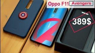 oppo f11 pro avengers review khmer - phone in khmer - f11 pro price - f11 avengers specs - for sale