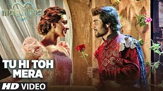 Tu Hi Toh Mera Full Audio Song | Machine | Mustafa &  Kiara Advani | Yaseer Desai & Tanishk Bagchi