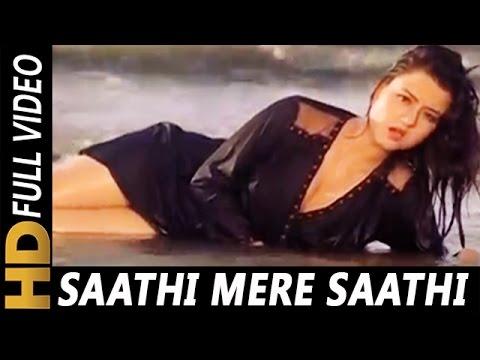 Sathi Mere Sathi | Kavita Krishnamurthy | Veerana 1988 Songs thumbnail