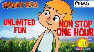 Happy Kid | Non Stop |  Kochu TV | BMG | Malayalam