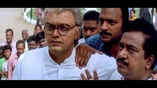 அஜித் ரசிகர்களால் மறக்க முடியாத சினிமா காட்சி # Aijith Best Acting Scenes # Tamil Movie Super Scenes