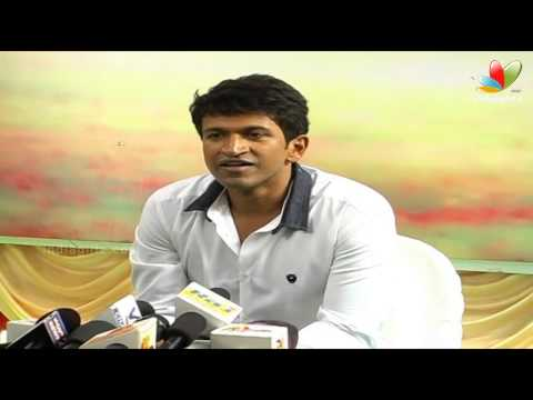Ninnindale Movie Launch Press Meet | Puneeth Rajkumar, Erica Fernandes | Latest Kannada Movie video