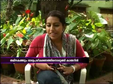 Singer Anna Katharina Speaks On Her Song appangalembadum From Ustad Hotel video