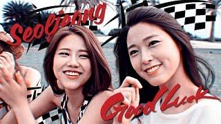 download lagu ►good Luck, Seoljeong gratis