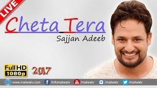 download lagu ਚੇਤਾ ਤੇਰਾ● Cheta Tera ● Sajjan Adeeb ● Mela gratis