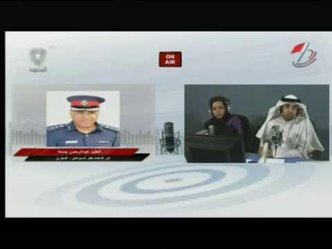 صباح الخير يا بحرين.. العقيد عبدالرحمن جمعة .. خفر السواحل 10-11-2014  Bahrain#