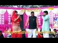 Lal Lal Hori Hai II  लाल लाल होरी है II Pepsi Sharma Radha Chaudhary II Haryanvi Ragni  2017
