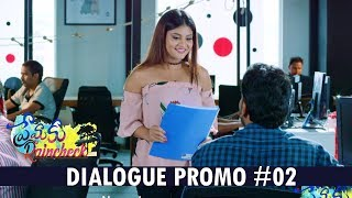 Premaku Raincheck Movie Dialogue Promo #02 | Abilash, Priya Vadlamani,Mounika
