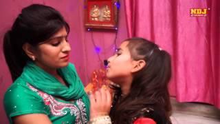 Hey Ma Mane Mat Mare Maa Beti Song Haryanvi Best Song Minakshi Panchal Verma
