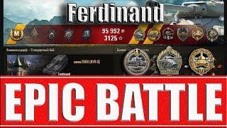 ФЕРДИНАНД КАК ИГРАТЬ НА ПТ. Химмельсдорф - эпичный бой Ferdinand World of Tanks