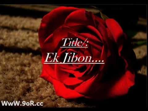 Ek Jibon Arfin Rumey Ft Shahid With ShuvoMita Banerjee..wmv