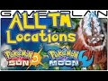 All TM Locations In Pokémon Sun Moon Guide Walkthrough mp3