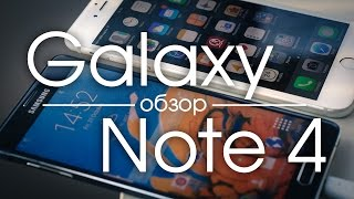 Обзор Samsung Galaxy Note 4 • iPhones.ru