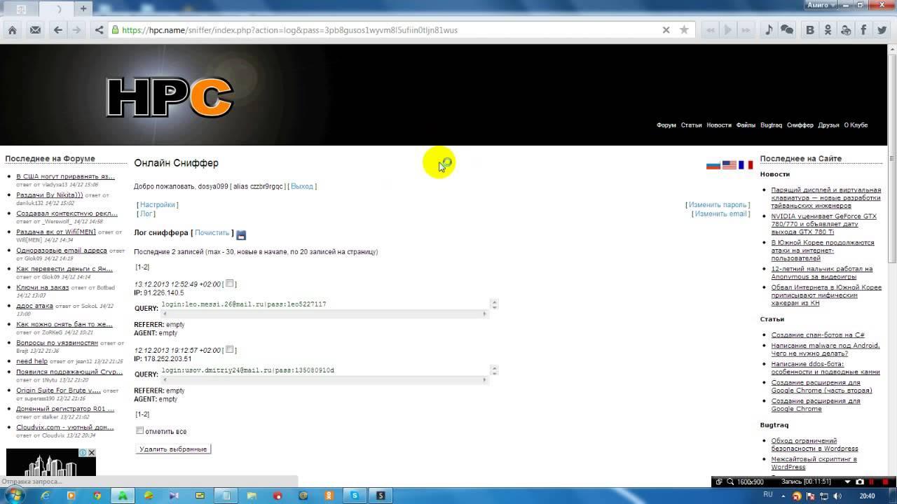Как сделать Фейк программу через PHP Devel Studio 2.0 FunnyDog.TV
