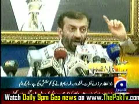 geo news 9pm bulletin headlines 28th august 2011 youtube