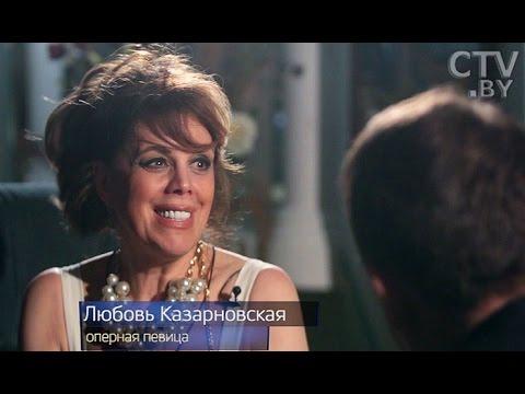 Оперная певица Любовь Казарновская в программе «Простые вопросы» с Егором Хрусталевым
