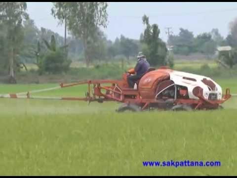 รถฉีดพ่นยาในนาข้าวและพืชไร่/Thai Agricultural Spraying Machine