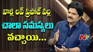 I Got So Many Love Proposals After that Movie: Ramki | Weekend Guest | NTV