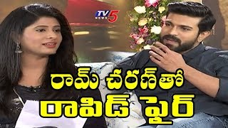 Ram Charan Exclusive Rapidfire Questions | Vinaya Vidheya Rama Movie