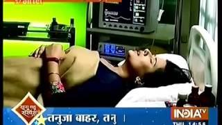 Old tanu comeing back soon In kasam tera pyaar ki drama series