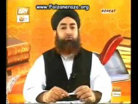 Allah'miya Kehna Jayez Hai ? By Mufti Muhammad Akmal Sahab In Ahkam E Shariat 18 April 2010 video