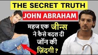 John Abraham Biography   जॉन अब्राहम   Biography in Hindi   Success Story   Batla House