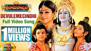 Adhinayakudu - Sri Rama Rajyam Movie Songs - Devullemechindhi Song - Balakrishna, Nayanatara