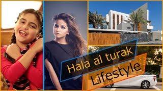 Hala Al Turk Lifestyle,Net Worth,Boyfriend,Family,House,Car,Height,Age,Weight,Biography-2018