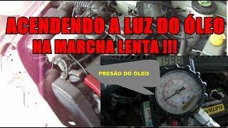TESTE PRESSÃO DE ÓLEO - SAVEIRO MOTOR AP 1.6 FLEX