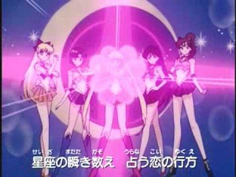 Sailor Moon S Opening 1