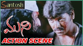 Muni Telugu Movie || Climax Action Scene || Lawrence, Vedika