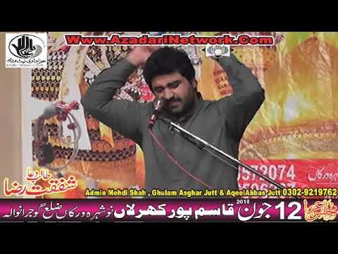 Zakir Ghulam Abbas Jappa 12 June 2018 Qasimpur Kharalan