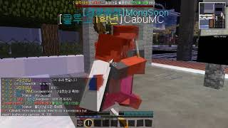 [Minecraft] Riot in Korean roleplay server #1
