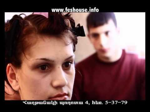 Վարսահարդարման դասընթացներ Ֆես Հաուսում Hairdressing Courses