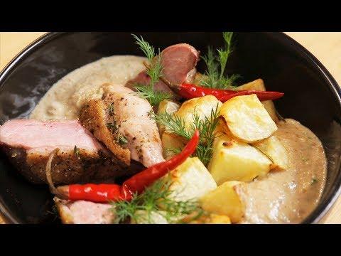 Простой рецепт. Ужин из утиной грудки с картофелем в духовке. И Грибной соус.