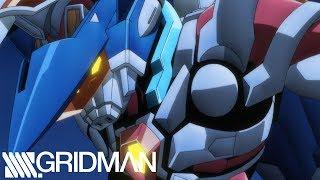 Sky Gridman   SSSS.GRIDMAN