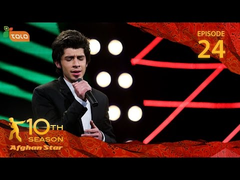 Afghan Star Season 10 - Episode 24 - Top 5 Elimination / فصل دهم ستاره افغان - قسمت بیست و چهارم