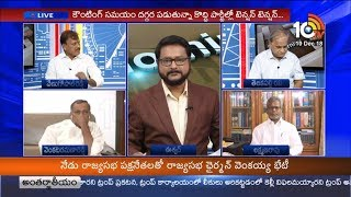 News Morning Discussion On Telangana Election Voting | Leaders Analysis On TS Pollings