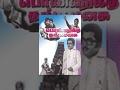 Ponnukku thanga manasu tamil full movie vijay kumar jayachitra mp3