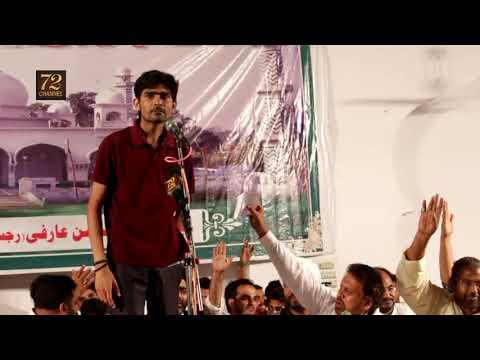 Qaseem Haider Qaseem - Jashn-e-Moula Abbas A.s - Baghra Salana Majalis 2018 Muzaffarnagar India